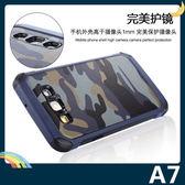 三星 Galaxy A7 軍事迷彩系列保護套 軟殼 防摔抗震 矽膠套+PC背蓋 二合一組合款 手機套 手機殼