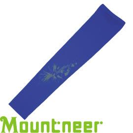 【Mountneer 山林 中性抗UV反光袖套 寶藍】 11K97/防曬袖套/防曬手套/自行車/機車★滿額送