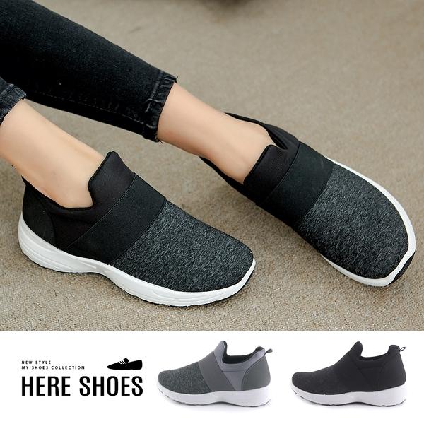 [Here Shoes]休閒鞋-布面簡約 拼接色塊 舒適休閒好穿脫 懶人鞋 休閒鞋-ANH-01