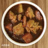 《快速料理》元榆經典日式咖哩雞 辛口(土雞)-1包/350g