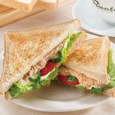 鮪魚鮮蔬三明治早餐套餐(附60元飲品)