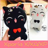 【萌萌噠】Sony Xperia XA Ultra (6吋) 韓國卡通立體招財貓保護殼 全包矽膠軟殼 附小吊飾+長掛鍊