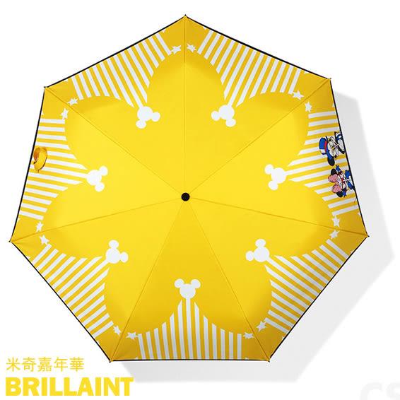 Rainbow 琦盛雨洋傘-迪士尼抗UV傘