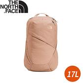 【The North Face 女 單日休閒包 17L《咖粉》】3KY9/雙肩背包/通勤背包/休閒背包/女用背包