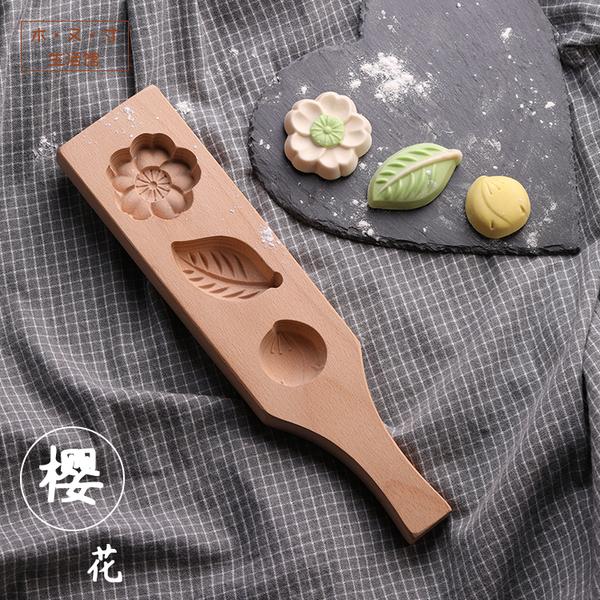做日式和果子模具冰皮月餅蓮花櫻花立體糕點糯米糍和菓子烘焙工具 喜迎新春 全館5折起