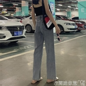 特賣牛仔褲牛仔闊腿褲女寬鬆高腰cec直筒褲子夏垂感顯瘦風秋裝新款