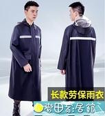 雨衣 一體戶外成人雨披反光軍用連體單人男士雨衣長款全身時尚防暴雨服 快速出貨