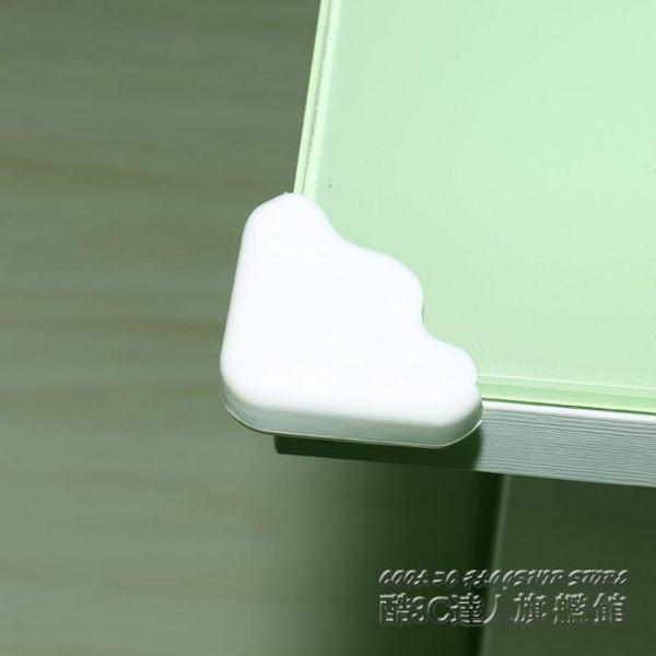 兒童防撞角硅膠桌角保護