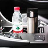 車載燒水杯12V24通用電熱水杯車車加熱保溫車用100°度燒開水 美芭