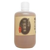 黑樹林備長碳~竹酢液1000cc/罐×3罐~特惠中