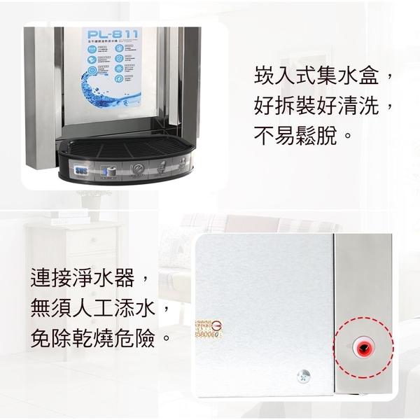 POLAR普樂全不鏽鋼溫熱自動補水機/飲水機 PL-811