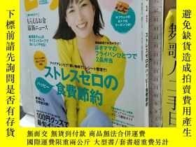 二手書博民逛書店日本女性生活雜誌罕見ESSE 2018.3 日文原版16開彩印雜
