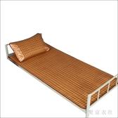 大學生涼席夏季單人宿舍可折疊上下鋪藤席1米床草席子 QQ28363『東京衣社』