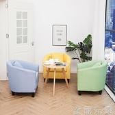 簡約北歐單人沙發椅 小戶型沙發雙人三人組合客廳臥室 網咖小沙發 雙十二全館免運