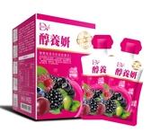 醇養妍(野櫻莓)10包
