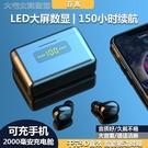 藍芽耳機豆高無線藍芽耳機5.1迷你耳塞式雙耳OPPO蘋果vivo華為手機通用 快速出貨