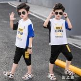 男童夏裝大碼短袖套裝新款洋氣中大童韓版帥氣純棉兩件套薄款 qz4800【野之旅】