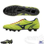 MIZUNO 美津濃 MONARCIDA MD 足球鞋(黃) P1GA152437