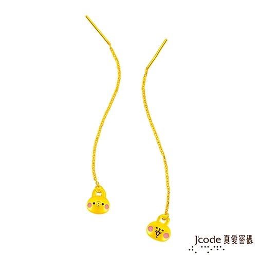 J'code真愛密碼金飾 卡娜赫拉的小動物-愛戀P助和粉紅兔兔黃金耳環
