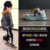 兒童鞋秋季2020新款女童洋氣韓版魔術貼休閒運動鞋男童鞋子板鞋潮 小宅女
