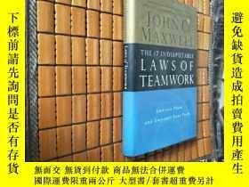 二手書博民逛書店THE罕見17 INDISPUTABLE LAWS OF TEA