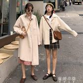 韓版寬鬆bf百搭中長款簡約休閒風衣小個子外套女 蓓娜衣都
