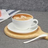 瓷藝航歐式咖啡杯碟簡約加厚陶瓷拉花咖啡杯卡布奇諾花式摩卡杯碟【快速出貨八折優惠】