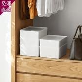 收納盒 內衣收納盒家用內褲整理盒塑料文胸襪子內衣褲儲物盒66066