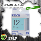 福利品 EPSON LC-4LAS 12mm 淡彩系列 原廠標籤帶