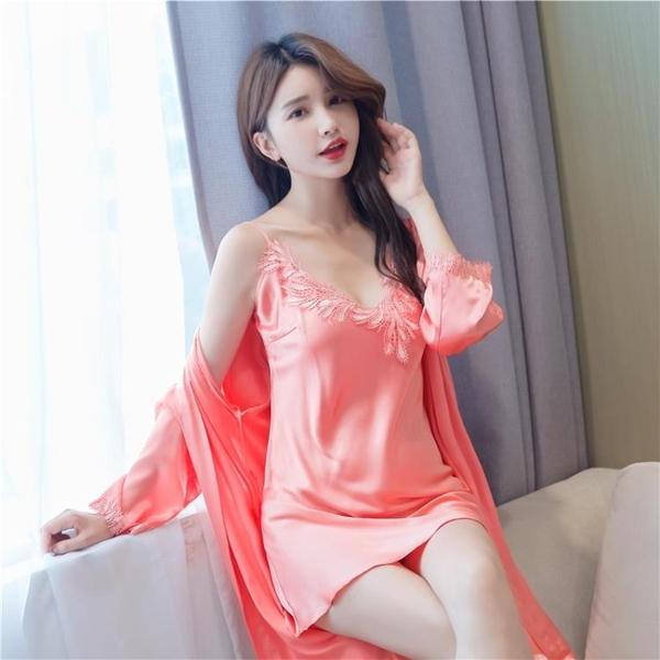 兩件套春性感7分袖睡裙女薄款吊帶絲睡袍冰絲夏天睡衣家居服套裝