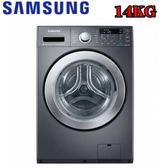 【三星】 14公斤變頻滾筒洗脫烘洗衣機 WD14F5K5ASG/TW
