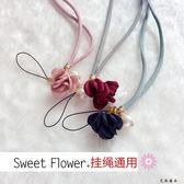 掛脖繩長短款珍珠花朵手機繩