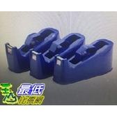 [COSCO代購] 手牌桌上型膠帶台(藍) X 3入 _W115023