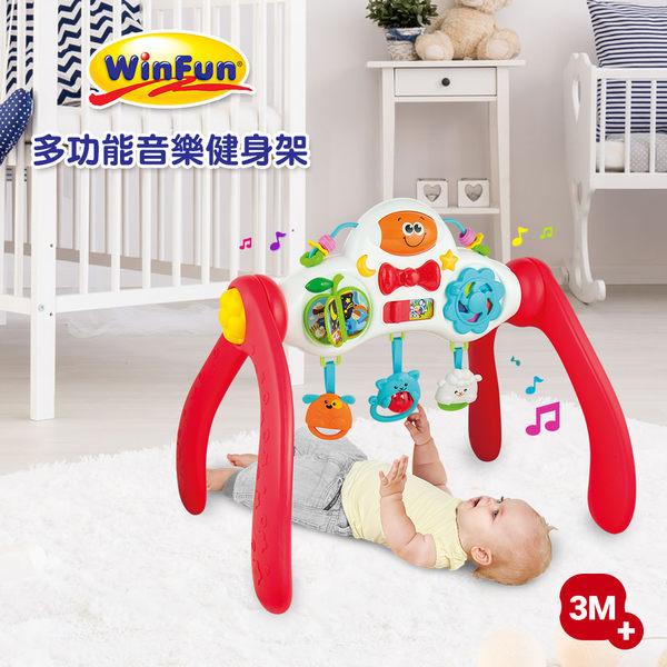 《 WinFun 》三階段成長型健身架 ( 紅 )╭★ JOYBUS玩具百貨