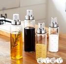 油壺廚房防漏調味瓶玻璃油壺調料瓶家用醋壺裝油倒香油醬油油罐油瓶壺新年禮物