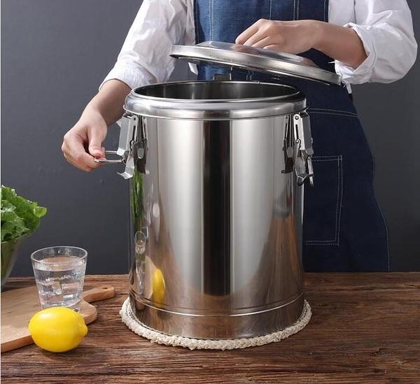 奶茶桶-304不銹鋼保溫桶超長商用飯桶大容量豆漿奶茶開水冰桶家用帶龍頭【全館免運】