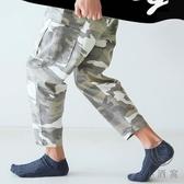 10雙 吸汗透氣襪子男短襪潮薄款防臭棉襪短筒低幫船襪【小酒窩服飾】