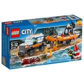 樂高積木LEGO 城市系列 60165 海岸巡防四驅救援車