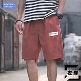 五分休閒短褲加肥加大碼胖子寬版沙灘褲運動薄款【左岸男裝】