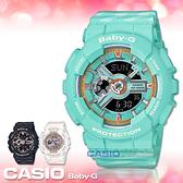 CASIO 卡西歐 手錶專賣店   BABY-G BA-110CH-3A 雙顯女錶 樹脂錶帶 翡翠綠錶面 BA-110CH
