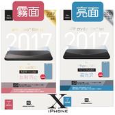 【唐吉】POWER SUPPORT iPhone X / XS 專用 螢幕保護膜