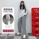 寬褲 加絨灰色運動褲女寬鬆束腳直筒高腰垂感休閒闊腿百搭顯瘦秋冬衛褲 原本良品