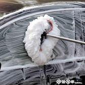 洗車刷子軟毛除塵撣子伸縮擦車拖把刷車長柄清潔工具汽車用品專用 後街五號
