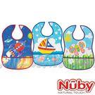【奇買親子購物網】Nuby 防水圍兜