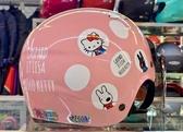 兒童安全帽, 麗莎與卡斯柏Xhello kitty聯名款,粉