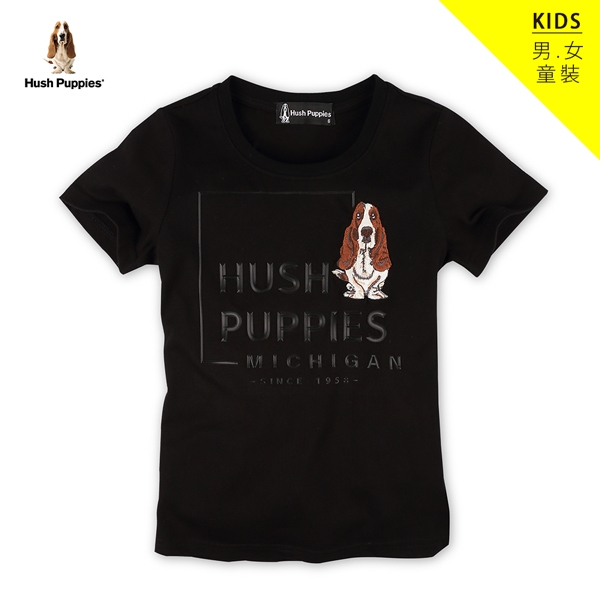 Hush Puppies T恤 童裝立體膠印刺繡狗T恤