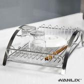 【Hanlix 亨利士】304不鏽鋼 桌上型置物盤(附滴水盤)【9303009】