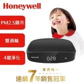 Honeywell PM2.5顯示車用空氣清淨機CATWPM25D01
