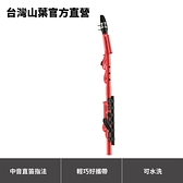 【2/6-3/1加購享優惠】Yamaha Alto Venova YVS-120 新休閒風格管樂器-紅色