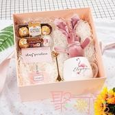 禮品盒透明盒生日禮物盒新娘伴手禮喜糖盒包裝盒【聚可愛】